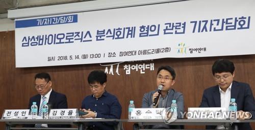 삼바 제재 증선위 '키맨'은 민간위원 3명… 7월 결정할 듯