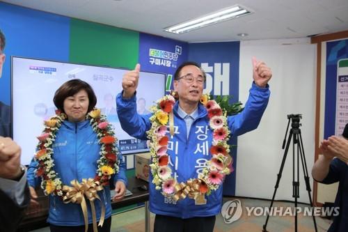 [6·13 선거] '박정희 향수' 구미에 깃발꽂은 민주당 장세용 당선인