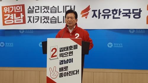 """김한표 한국당 경남도당위원장 사퇴 """"무거운 책임감 느껴"""""""
