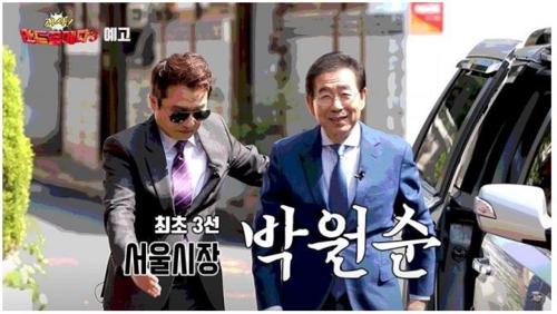 박원순 서울시장, YTN '시사 안드로메다' 출연