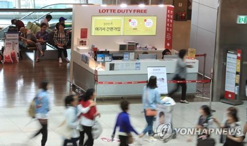 인천공항 9천억 매출 면세점 주인 오늘 결정…신라-신세계 격돌