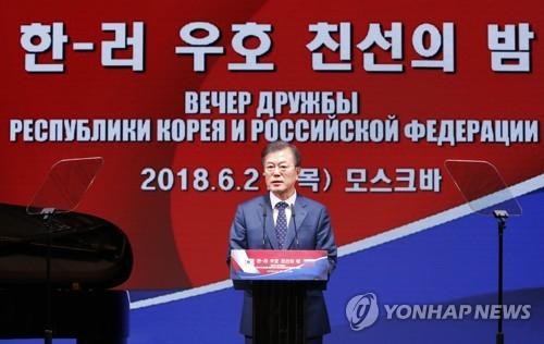 """문대통령 """"한반도 전쟁 없을것…푸틴과 평화 협력방안 집중논의"""""""