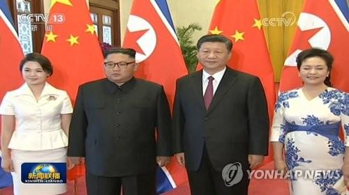"""중국 관영매체 """"김정은 방중, 북중유대 결속시켜"""""""