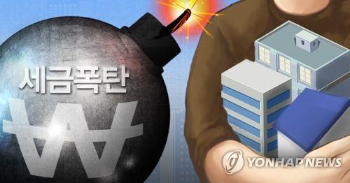 """문재인 정부, 종부세 인상 시동… """"공시가액·누진세율 동시인상 유력"""""""