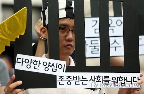 헌재 '종교적 병역거부' 위헌여부 다시 가린다… 이달 28일 선고