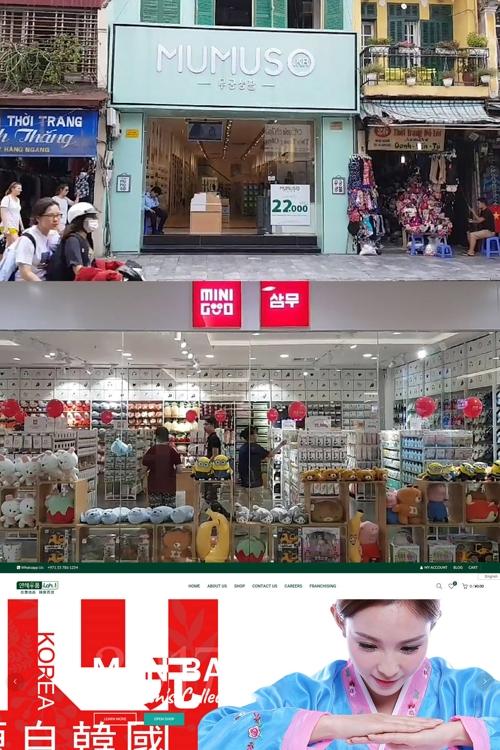 """""""한류 편승?""""… 베트남서 한국기업으로 위장한 中매장 급증"""