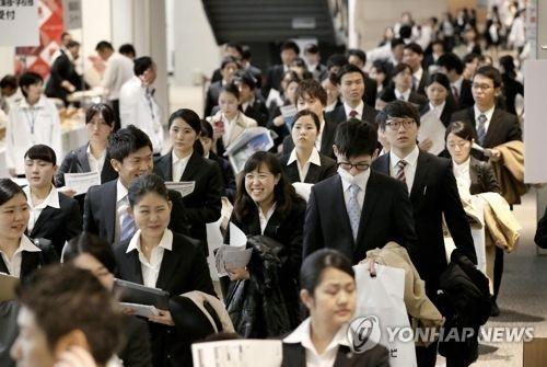 일본 5월 실업률 2.2%로 '깜짝하락'… 26년만에 최저