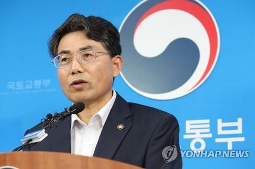 """국토부 """"투명·객관적인 검토 위해 진에어 청문 절차 필요"""""""