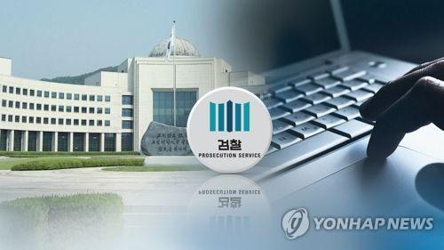 '댓글부대 관리' 국정원 직원들 1심 실형… 전직 양지회장들 집유