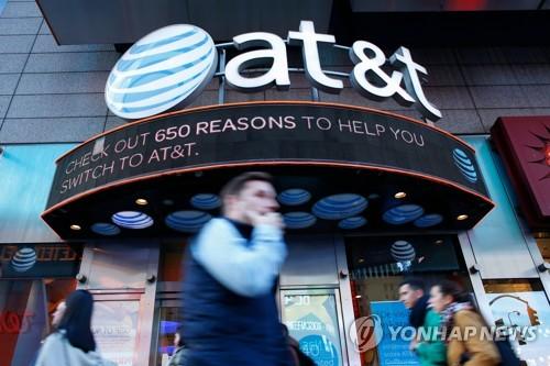 """AT&T·타임워너 합병 초읽기…美법원 """"독점 아니다"""" 승인"""