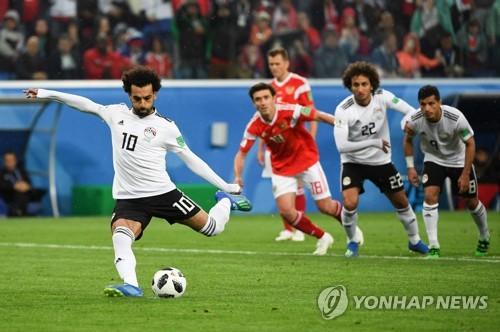 [월드컵] 이집트 구해내지 못한 살라흐… 빛바랜 데뷔골
