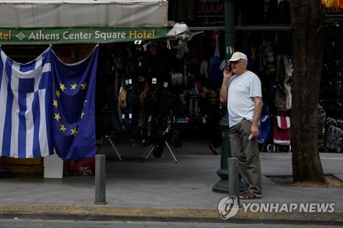그리스, 8년 만에 구제금융 졸업한다… 유로존 합의