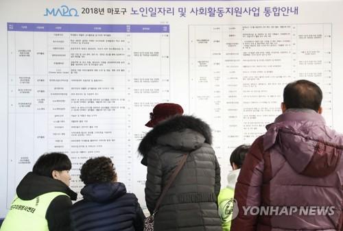 위기의 노인들… 저학력자 고용·실업률 역대 '최악'