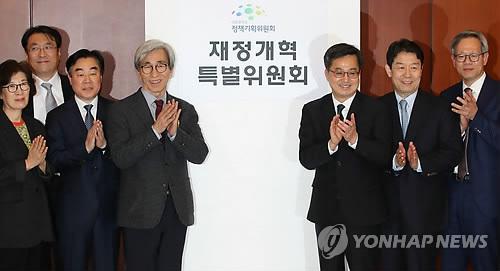 부동산 보유세 개편안 내일 공개… 종합부동산세 강화할듯