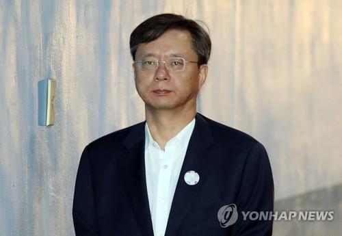 '불법 사찰' 우병우, 법원에 보석 청구… 오늘 오전 심문