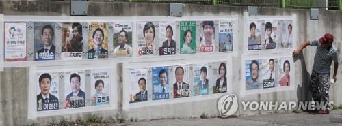 지방선거 20대 당선인 31명… 4년 전의 3.4배 '껑충'