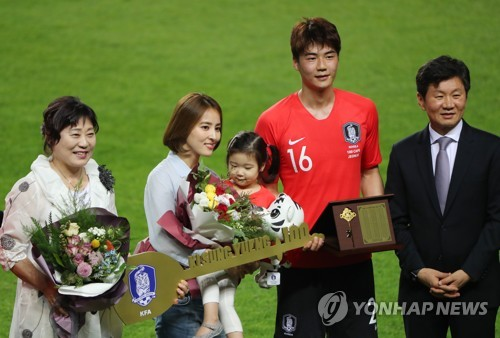 '이재성 만회골' 한국, 월드컵 출정식서 보스니아에 1-3 패배