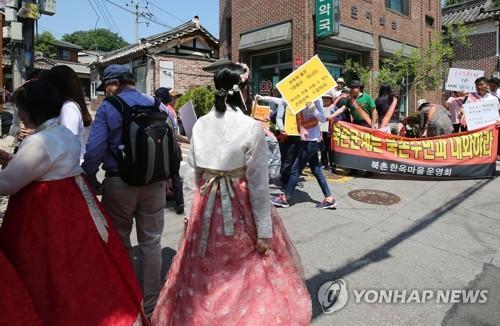 '관광객 몸살' 북촌한옥마을에 관광허용시간 도입 추진