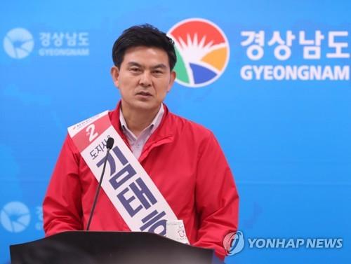 """김태호 """"지방선거까지 여당 압승하면 대한민국은 균형 잃는다"""""""