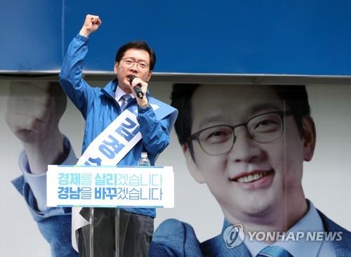 """경남지사 후보들, 선거운동 마지막날 """"표 모아달라"""" 호소"""