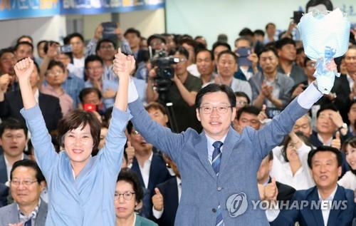 '드루킹' 정국 뚫고 경남지사 당선된 김경수