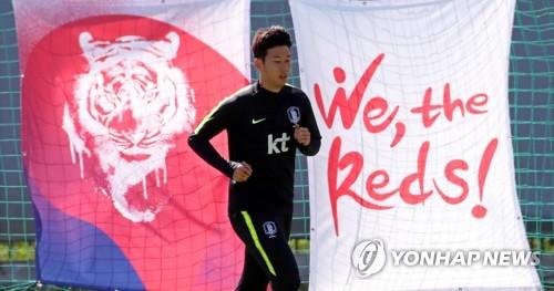 """[월드컵] 손흥민의 무거운 어깨… """"선수들 자신감 위해 내가 더 잘해야"""""""