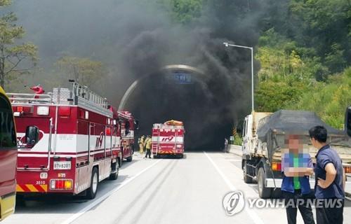 울산∼포항고속도 터널 화재 23명 부상… 시민의식 또 빛났다
