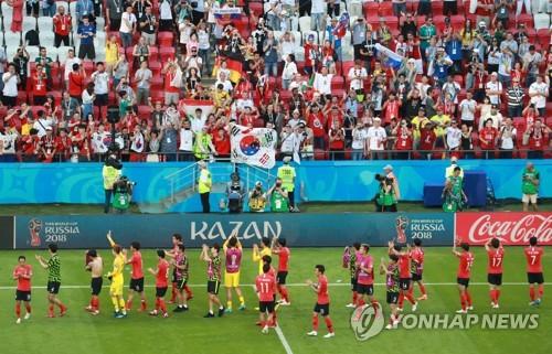 [월드컵] ① 2연속 조별리그 탈락… 한국 축구 과제는?