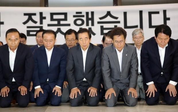 무릎 꿇고 사죄하는 자유한국당 (사진=연합뉴스)