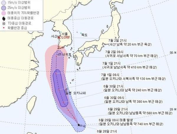 7호 태풍 쁘라삐룬 북상_기상청 제공