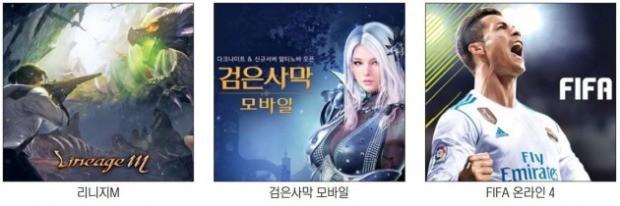 신작 게임 흥행공식… 사전예약 300만 넘겨야 '대박'