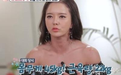 """'비행소녀' 최은주 """"머슬퀸 당시 몸무게 45kg, 근육량 22kg"""""""