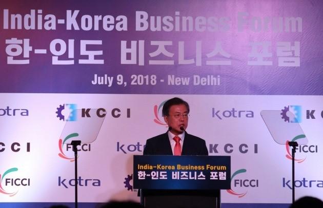 지난 10일 인도 뉴델리에서 열린 한-인도 비즈니스 포럼에 참석한 문재인 대통령. 밸런스히어로 제공