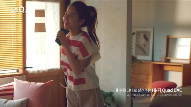 [이슈+] LG Q7 광고영상, '화제성·제품 홍보' 두마리 토끼 잡았다