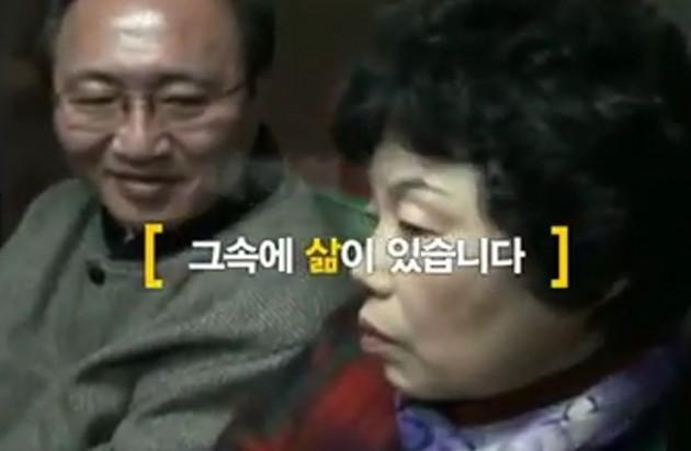 출처_노회찬 유튜브