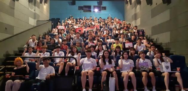 흥국생명 핑크스파이더스, 팬들과 영화관람 이벤트