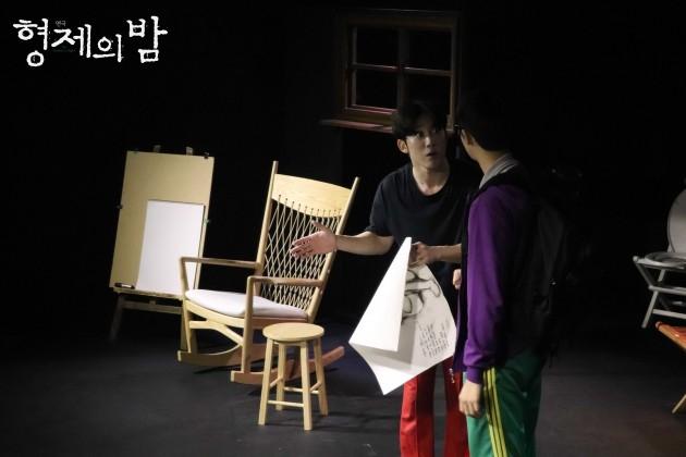 연극 '형제의 밤'