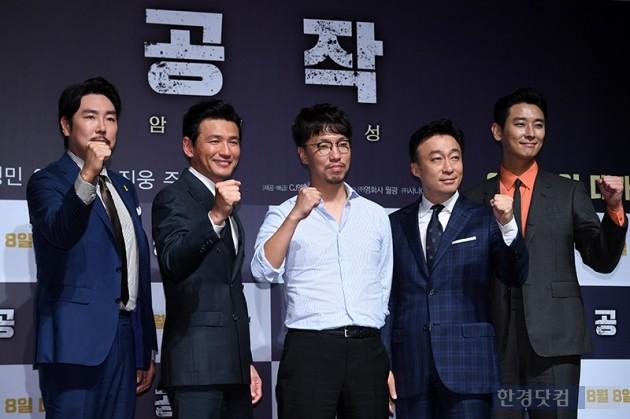 """[HK영상] '공작' 주지훈 """"황정민·이성민, 공항에서 기자들이 못 알아봐"""""""