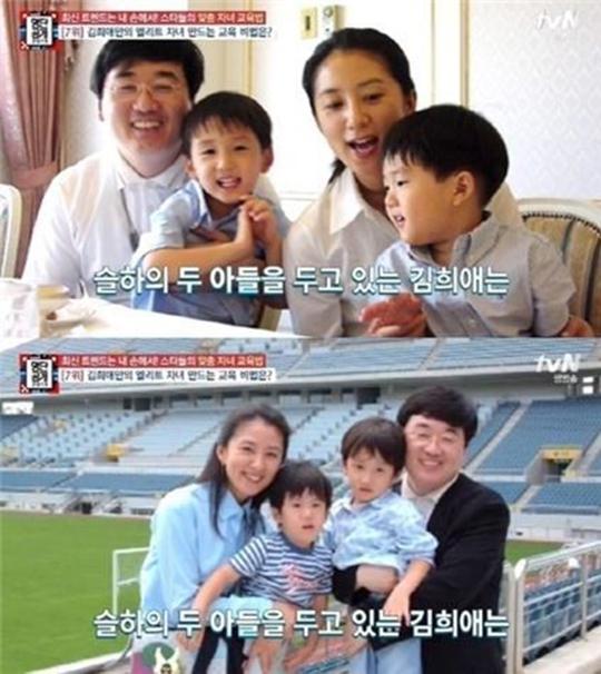 이찬진, 김희애 (사진=방송캡처)