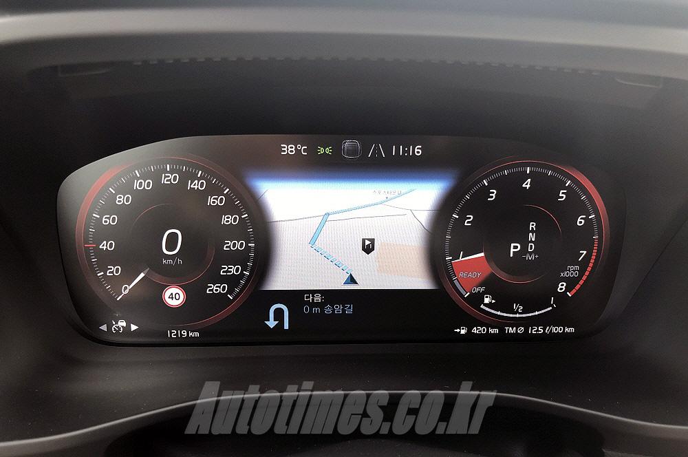[시승] 편안한 고급 소형 SUV, 볼보차 XC40