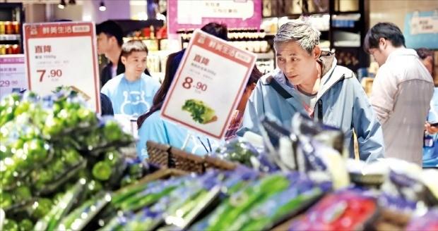 알리바바의 유통 기술이 결합한 신선식품 전문점 '허마셴성' 항저우 매장에서 소비자들이 당일 산지에서 직배송된 채소를 고르고 있다. /김보라 기자