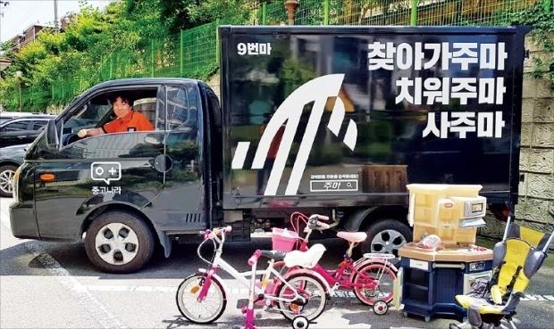 물류 스타트업 벤디츠가 중고나라와 제휴해 선보인 용달 예약 서비스. /중고나라 제공