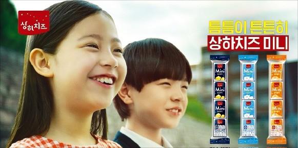매일유업 상하치즈, 가족 영양간식으로 제격인 '상하치즈 미니'
