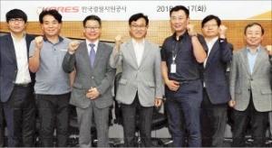 광물자원公,'시민참여혁신단' 위촉
