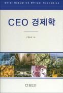 [주목! 이 책] CEO 경제학