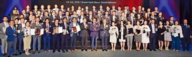 '2018 올해의 브랜드 대상' 시상식