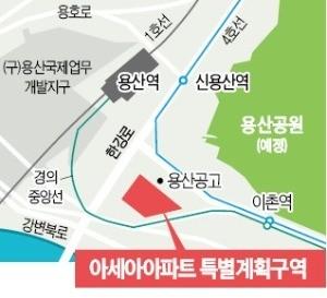 최고급 아파트 890가구와 학교가 들어설 예정인 서울 용산구 '아세아아파트' 특별계획구역 일대.  /네이버 항공뷰