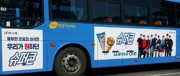 '폭염 수혜' 누리는 서울 시내버스 광고