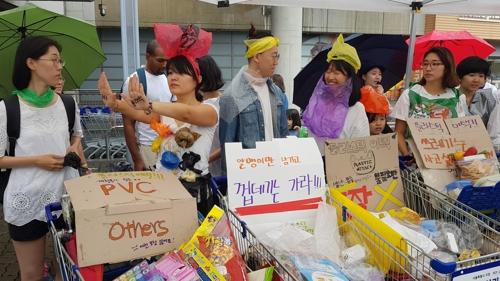 """""""비닐·쓰레기는 안 사요""""… 대형마트서 과대포장 반대 캠페인"""