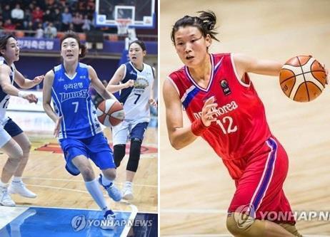 남북 여자농구 간판 박혜진·로숙영, 통일농구에선 '한 팀'